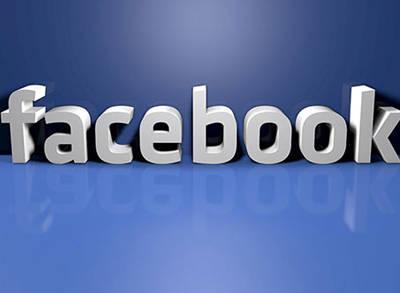 Facebook Şahsi Bilgilerinizi Kullanacak!