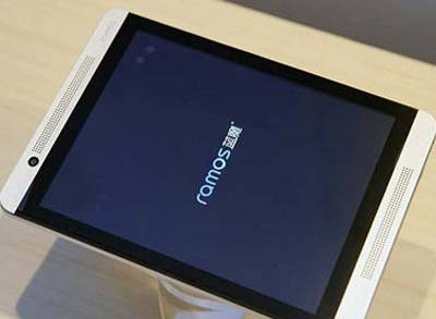 HTC One Tablet!