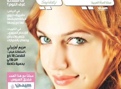 Hürrem Sultan Arap Basının Gözdesi Oldu