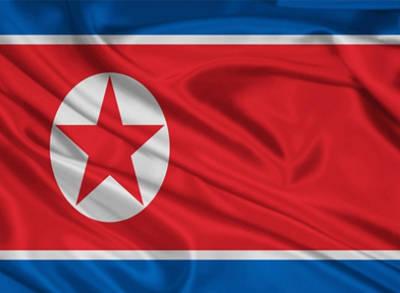 Kuzey Kore'ye Yeni Ekonomik Yaptırım