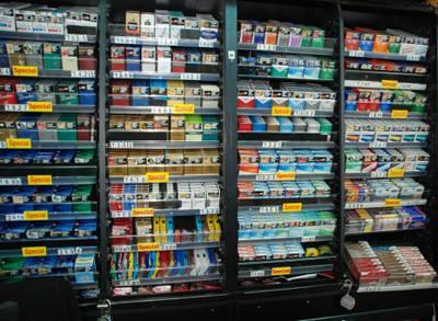 Sigaraya Rekor Zam Geliyor