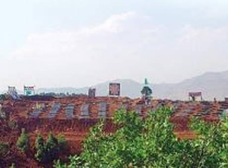 PKK'nın Sözde Şehit Mezarlığı Cephanelik Çıktı