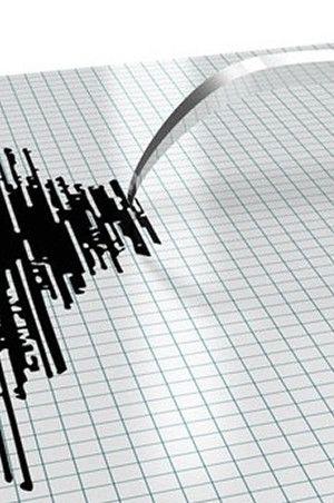 SON DEPREMLER - Deprem nerede ne zaman kaç şiddetinde oldu? Kandilli Rasathanesi'nden Son Dakika Deprem Haberleri - 2016