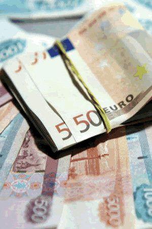 1 dolar kaç tl? Euro düştü mü? | Serbest piyasada döviz fiyatları (23 Ağustos 2016)