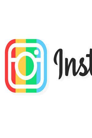 Instagram'a istatistik özelliği |Instagram nedir, nasıl kullanılır ? Instagram çoklu hesap açma