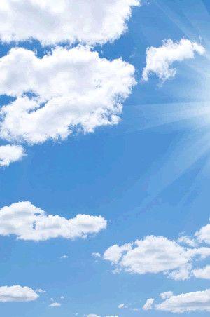 Sıcaklıklar artacak mı? Bugün hava nasıl olacak  | Güncel hava durumu (23 Ağustos 2016)