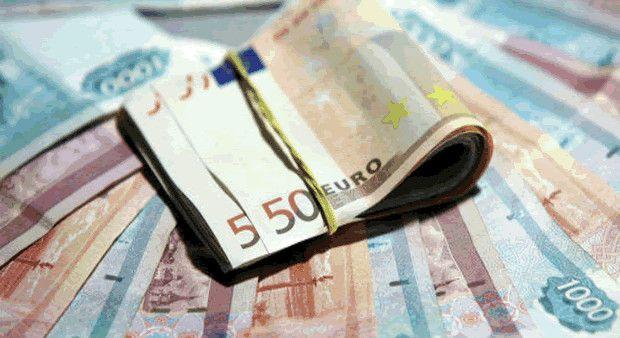 1 Dolar kaç tl? 1 Euro ne kadar oldu | Serbest piyasada döviz fiyatları (29.08.2016)