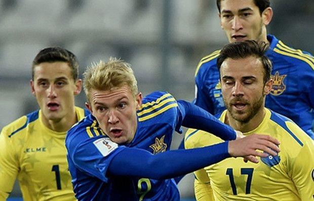 Ukrayna'dan farklı tarife! Maç özeti için tıklayın