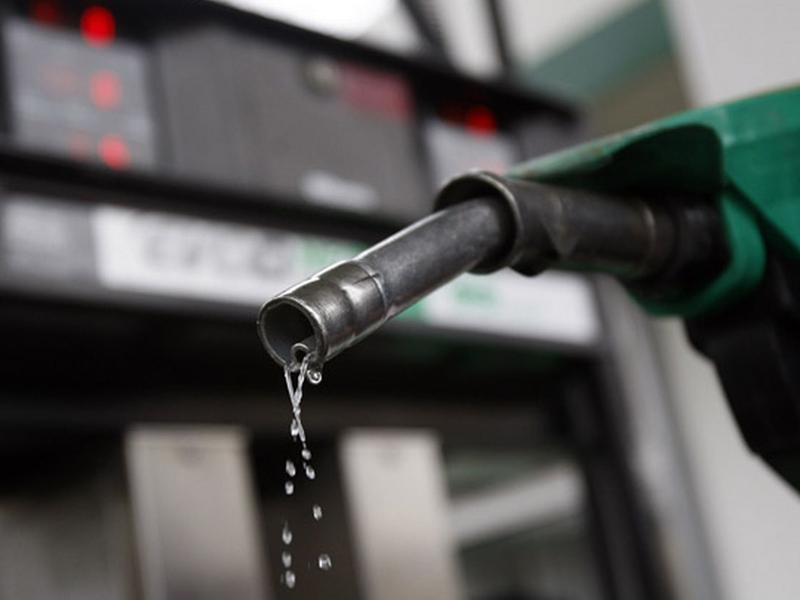 Petrol fiyatları yakın tarihte...