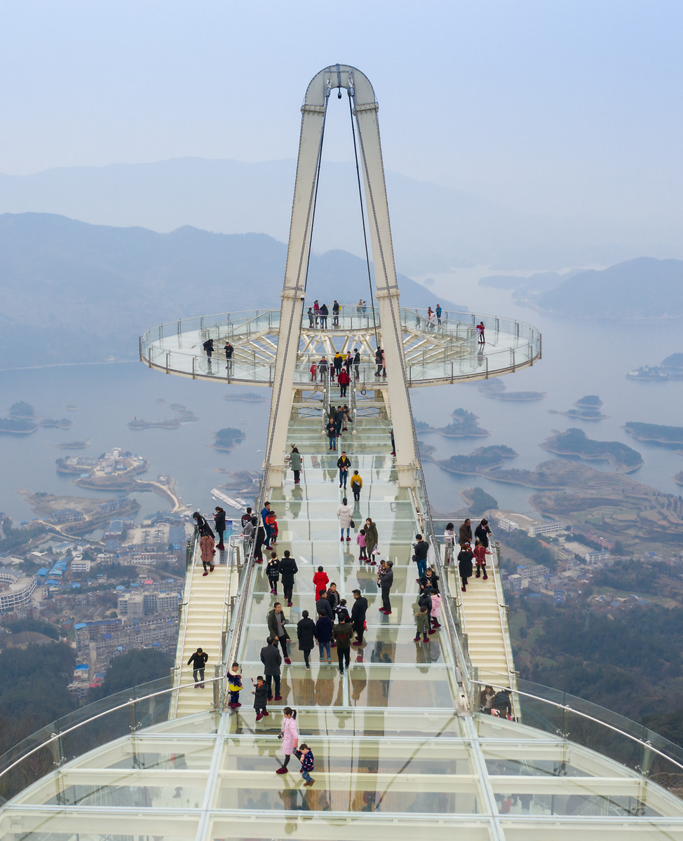 Yerden 520 metre yükseklikteki seyir terası