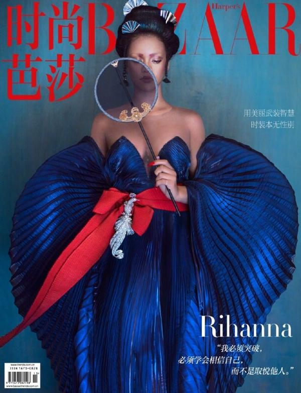 Rihanna, Harper's Bazaar'a kapak oldu