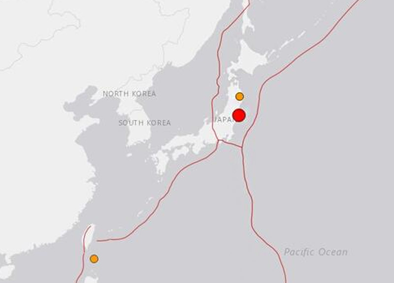 Japonya'da 6, 2 büyüklüğünde deprem meydana geldi!