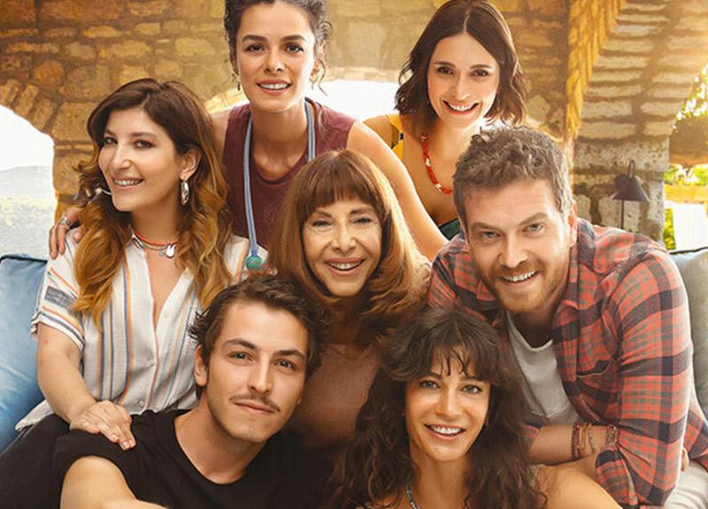 'Biz Böyleyiz' filminin afişi yayınlandı | 'Biz Böyleyiz' filmi ne zaman vizyona girecek?