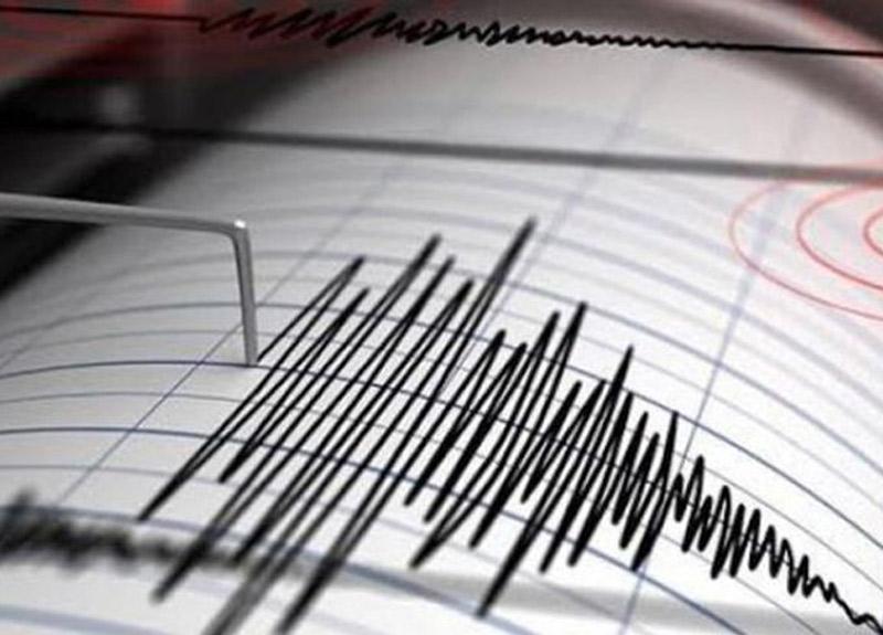 Son dakika: Ankara'da 4.5 ve 3.8'lik depremler peş peşe meydana geldi!