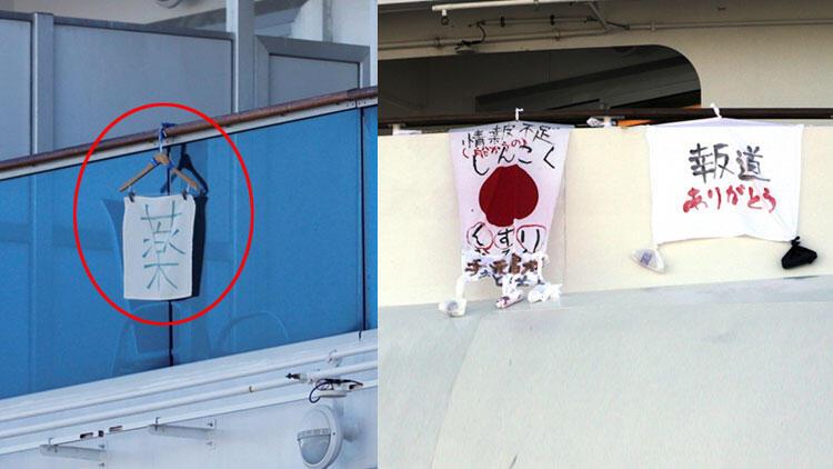 Coronavirüsü karantinasındaki cruise gemisinde son durum