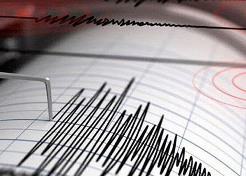 Elazığ'da 5.0 büyüklüğünde deprem meydana geldi!