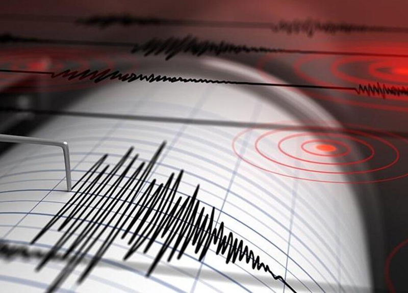 Son dakika: Elazığ'da 4.2 büyüklüğünde deprem meydana geldi