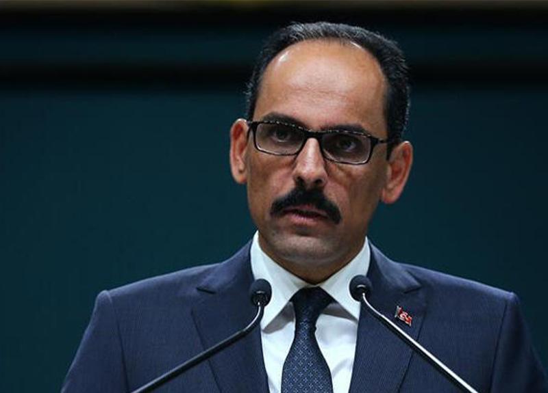 Cumhurbaşkanı Erdoğan talimatı verdi! Filistin'e yardım gönderilecek!