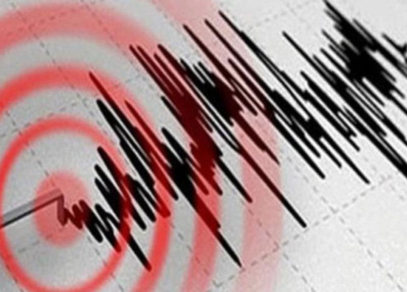 Son dakika: Elazığ'da 4.0 büyüklüğünde deprem meydana geldi