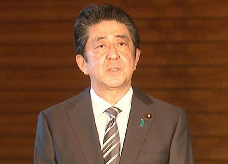 Japonya'da OHAL Mayıs sonuna kadar uzayacak