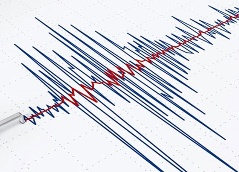 Tunceli'nin Pülümür ilçesinde 4, 3 büyüklüğünde deprem meydana geldi