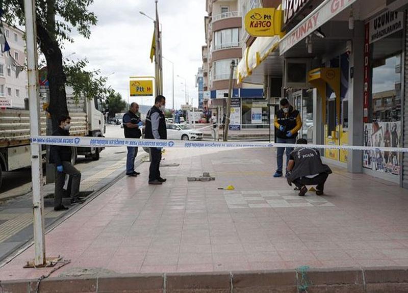 Ankara'da kadın cinayeti... Veysel Tetik, eşi Selma Tetik'i vahşice katletti!