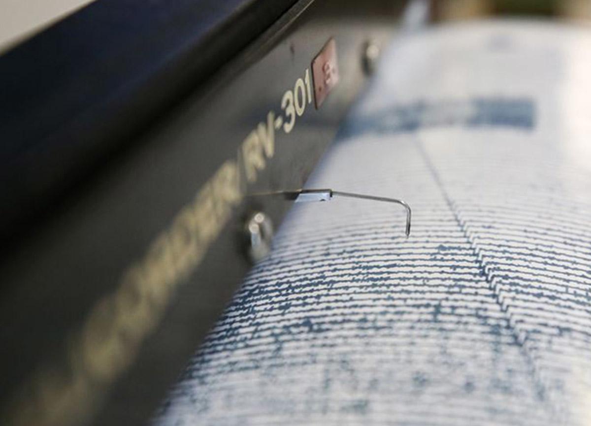 Bitlis'te 4, 6 şiddetinde deprem (AFAD ve Kandilli son depremler)