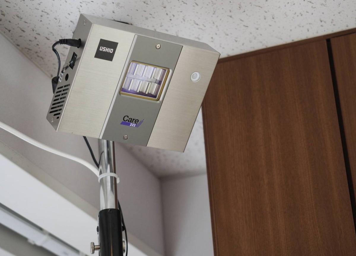 Japonlar koronavirüsü yok eden cihaz icat etti! Fiyatı 21 bin lira...