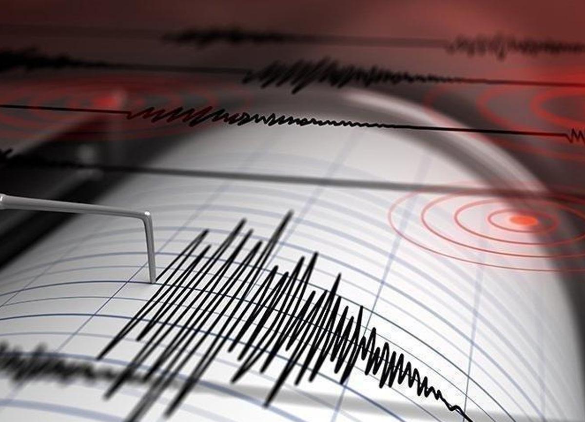 Son dakika: İstanbul'da 4.2 büyüklüğünde bir deprem meydana geldi