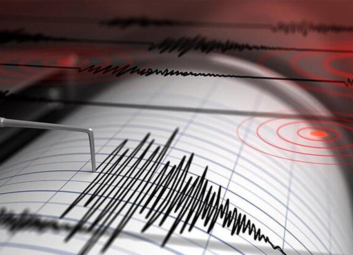 Ege Denizi'nde 4.4 büyüklüğünde bir deprem meydana geldi