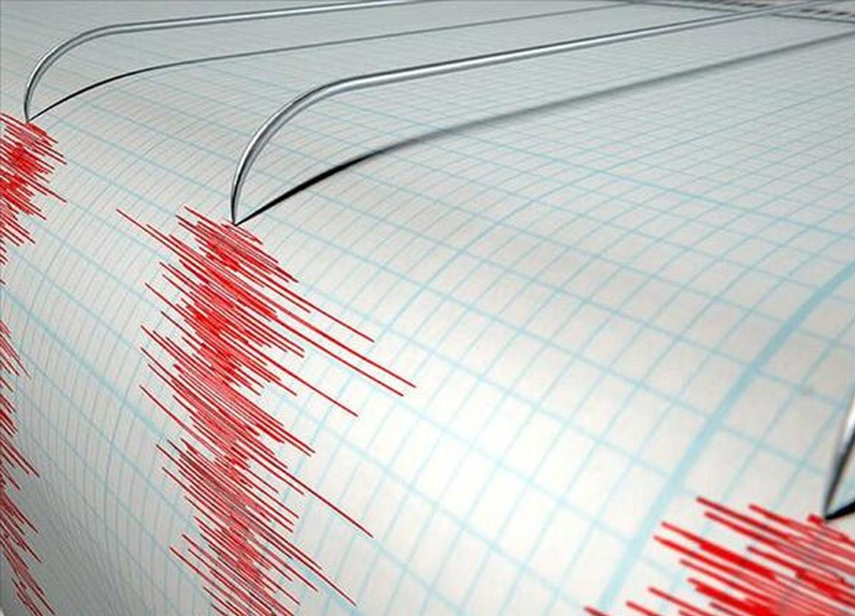 Son dakika: AFAD duyurdu! Çankırı'da 3.6 büyüklüğünde korkutan deprem...