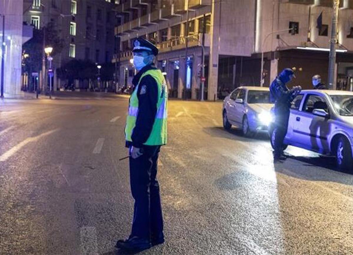 Artan koronavirüs vakaları nedeniyle Yunanistan'da sokağa çıkma yasağı başladı
