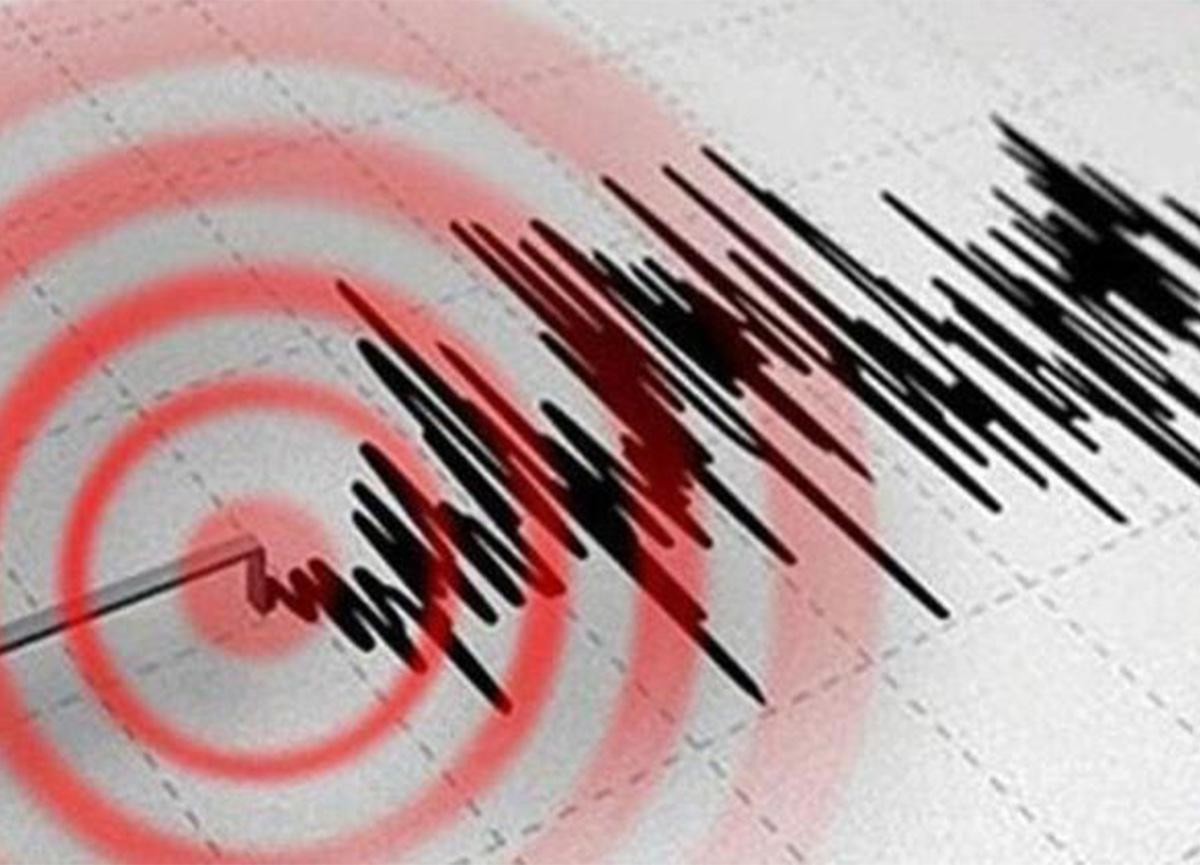 Ankara'da 3.8 büyüklüğünde deprem meydana geldi!