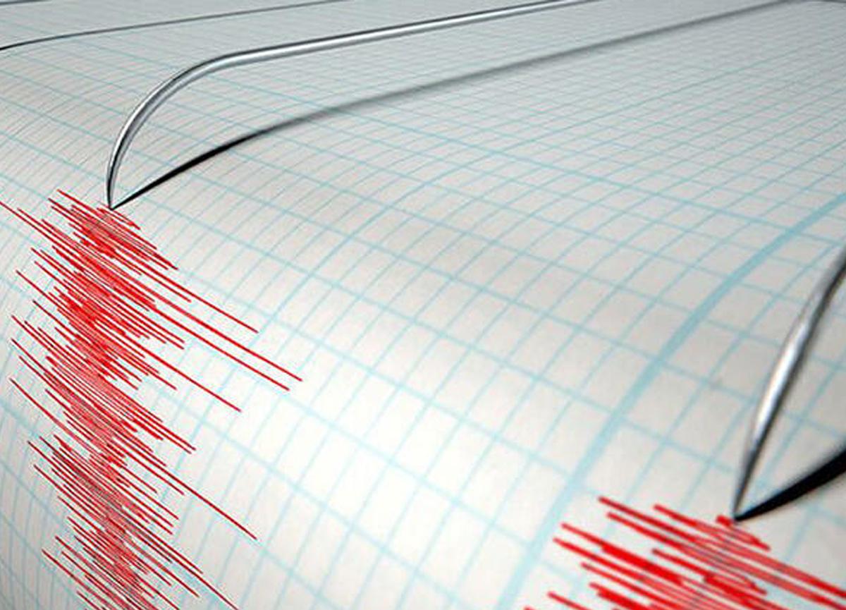Son dakika: Şili'de 5.8 büyüklüğünde korkutan deprem! Korku dolu anlar yaşandı...