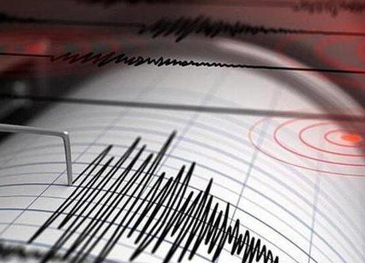 Son dakika haberi... Ege'de 4.5 büyüklüğünde deprem