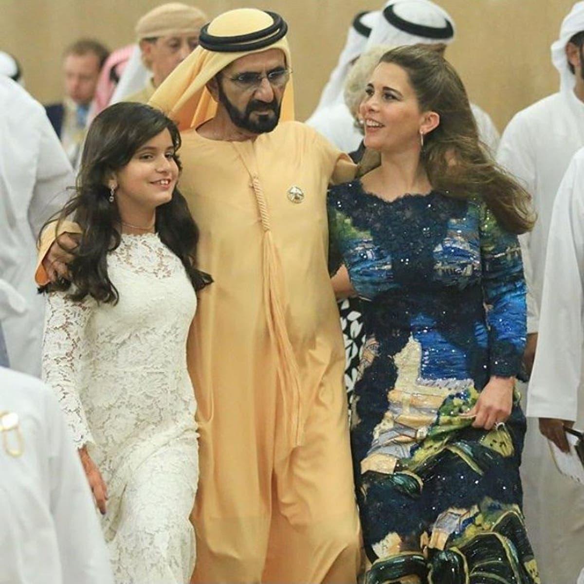 Eski Dubai Prensesi Haya, gizli aşk yaşadığı korumasına 1.2 milyon sterlin ödedi