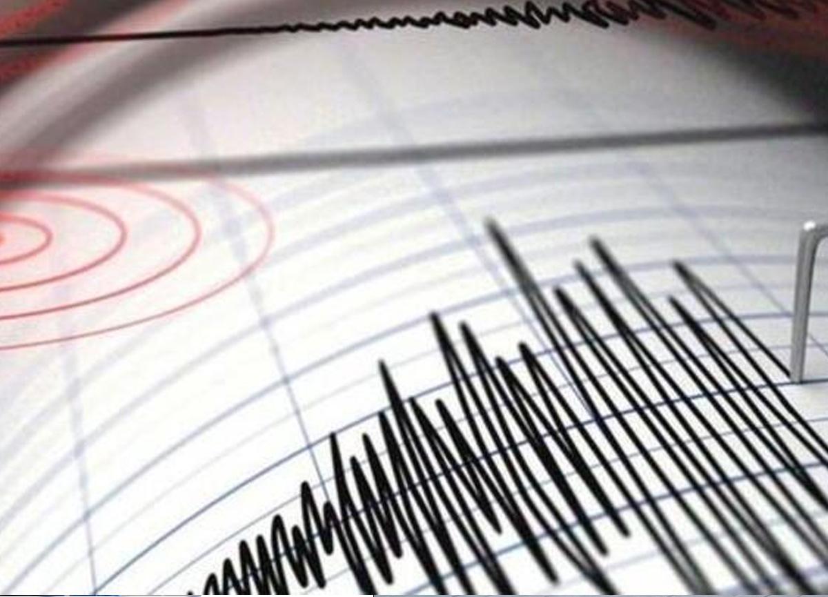 Son dakika... Malatya'da 4.7 büyüklüğünde deprem: Çevre illerde de hissedildi