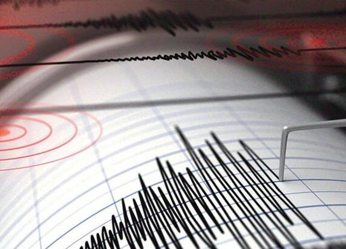 Son dakika: Elazığ'da 3.7 büyüklüğünde korkutan deprem meydana geldi!