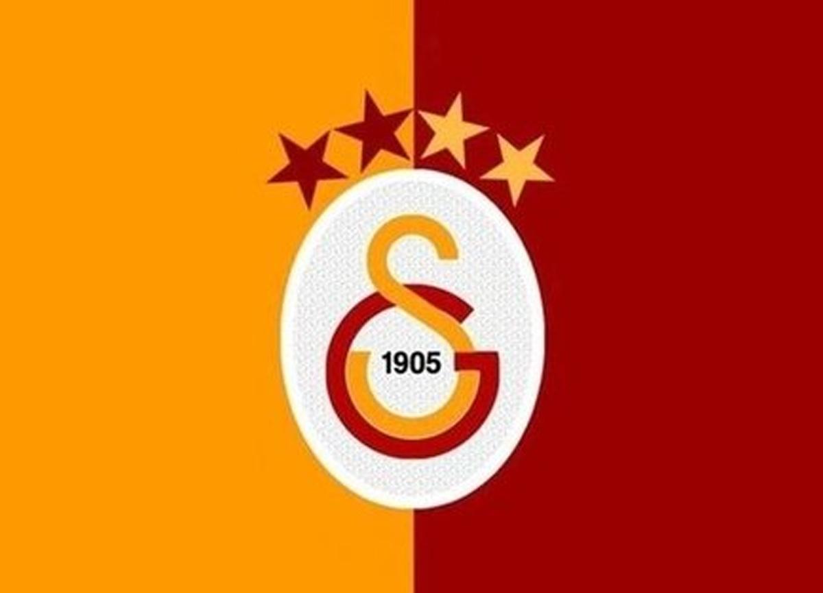 Galatasaray'dan flaş açıklama! Turnuvaya katılmayacağını açıkladı...