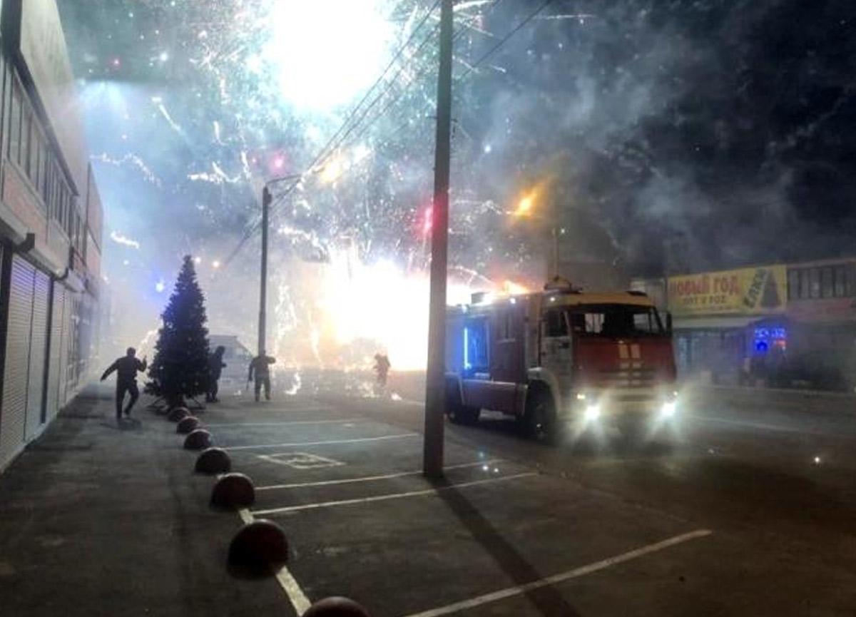 Rusya'da havai fişek fabrikasında büyük patlama