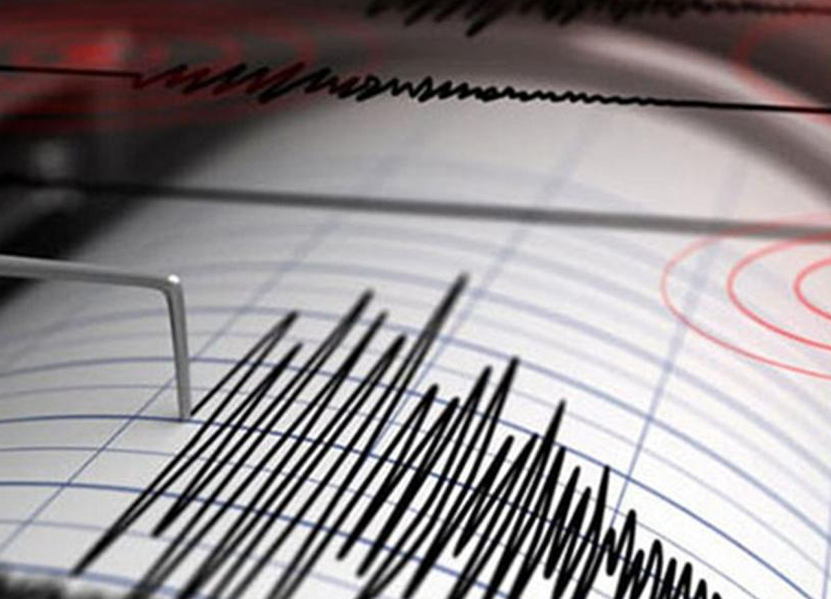 Son dakika: Balıkesir'de 4.1 şiddetinde deprem meydana geldi!