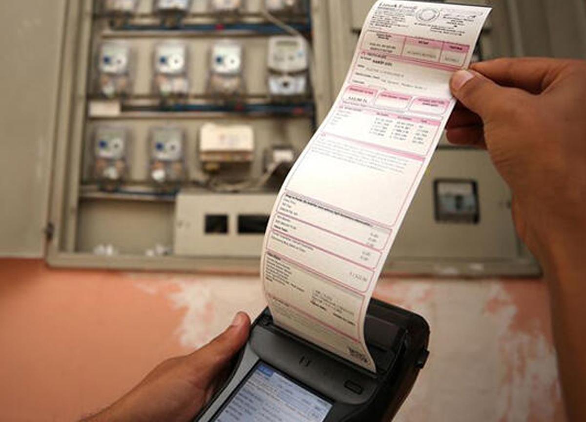 EPDK açıkladı! Faturası 75 lirayı geçen herkes kendi elektrik tedarikçisini seçebilecek
