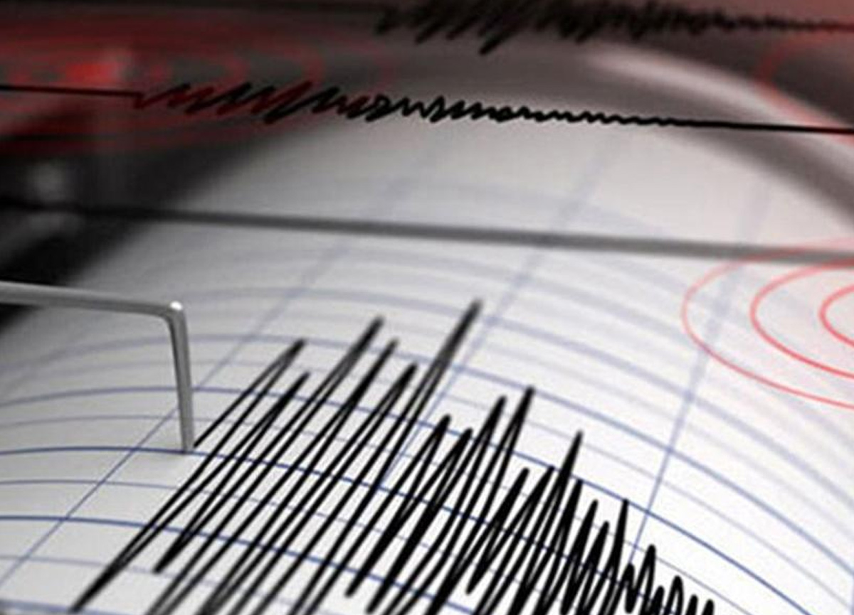 Son dakika: Aydın ve çevresinde hissedilen 3.7'lik bir deprem meydana geldi