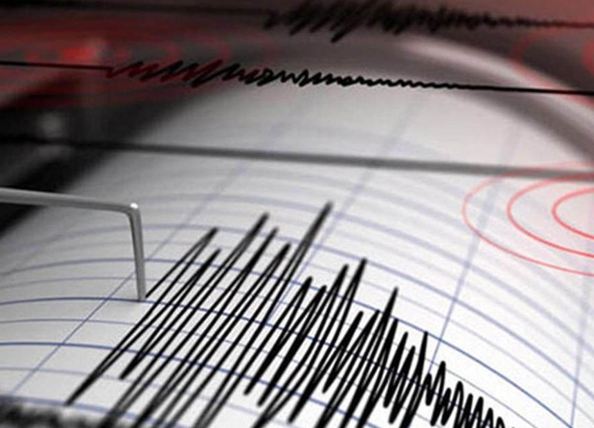 Son dakika haberi... Van'ın Çatak ilçesinde 3.8 büyüklüğünde deprem oldu