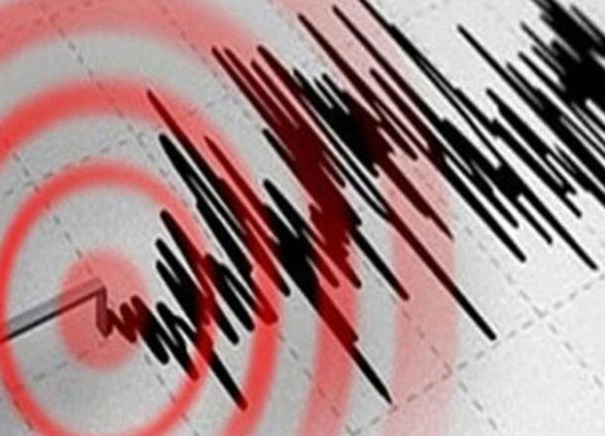 SON DAKİKA | Elazığ'da 4.1 büyüklüğünde deprem