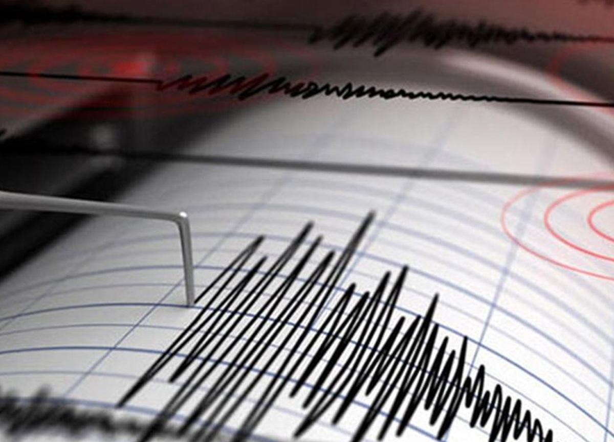 Son dakika: Elazığ'da 5.3 büyüklüğünde şiddetli deprem!