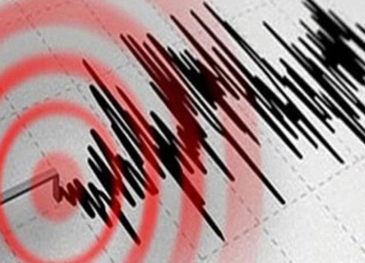 Elazığ'dan sonra İran'da da korkutan deprem