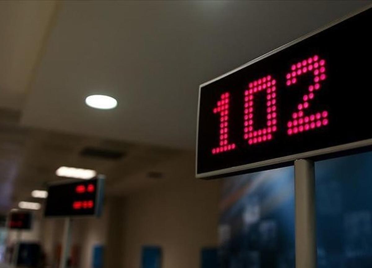 Yarın bankalar açık mı? 31 Aralık PTT, eczane ve kargolar açık olacak mı?