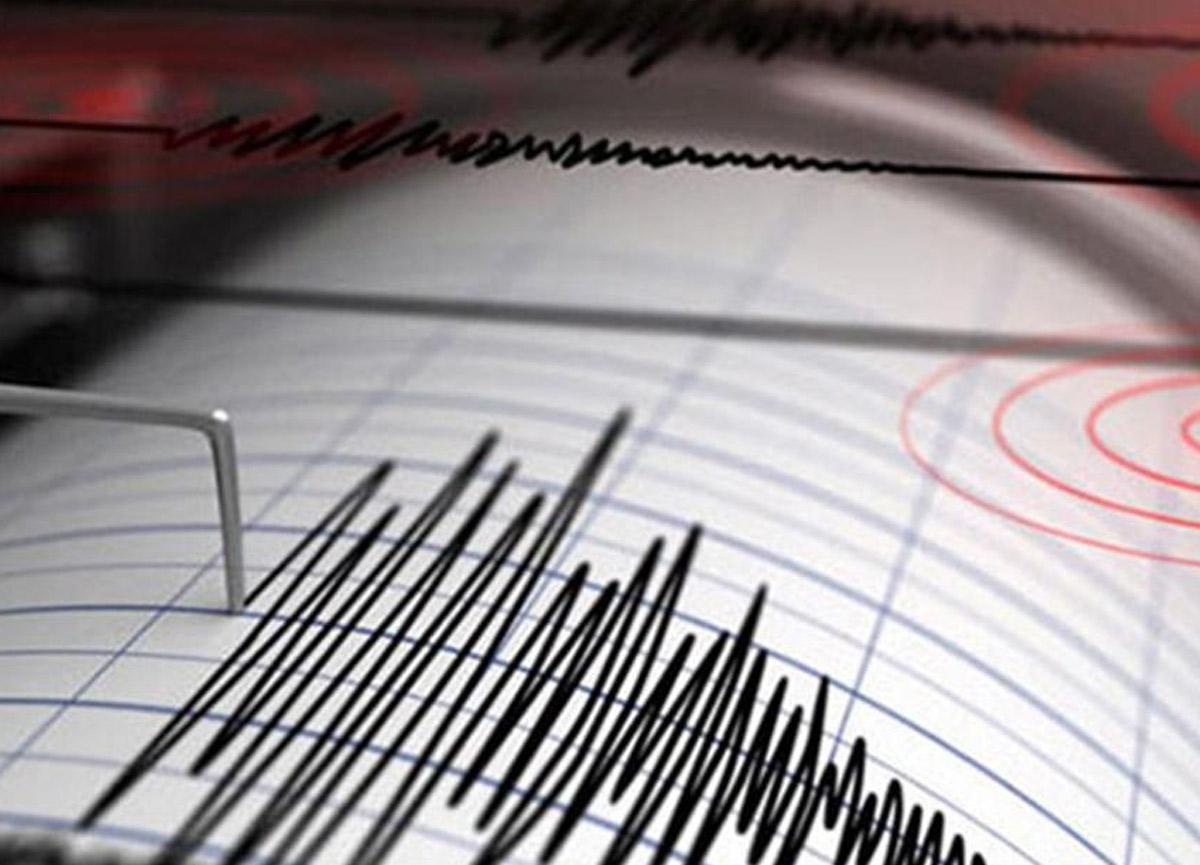 Elazığ'da korkutan deprem! Şiddeti 4, 2