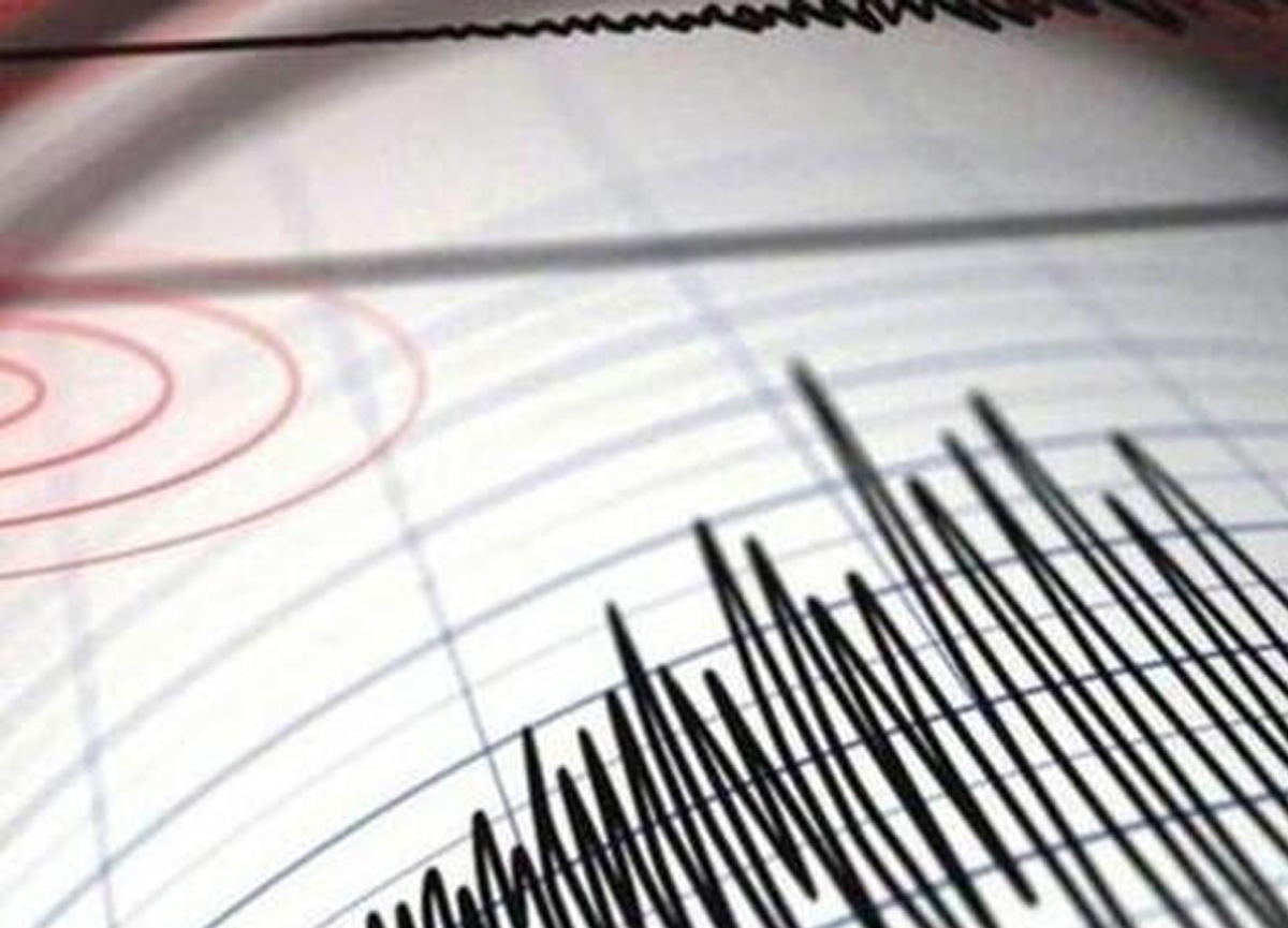 Son dakika: Arjantin'de 6.1 şiddetinde deprem meydana geldi